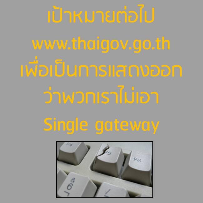 คำอธิบายภาพ : 12046926_955076297868888_8649878393648228852_n